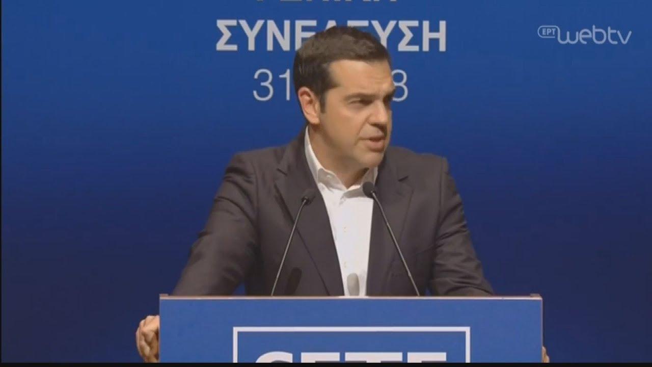 Ομιλία του πρωθυπουργού, Αλέξη Τσίπρα στη Γενική Συνέλευση του Σ.Ε.Τ.Ε.