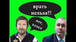 Я сделаю то, что давно пора было сделать. Facebook - https://www.facebook.com/anatolijsharij VK - https://vk.com/id26867380 Twitter - https://twitter.com/anatoliishariiInstagram - https://www.instagram.com/anatolijsharij Sharij.net - http://sharij.net/