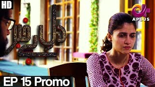 Dil e Bekhabar - Episode 15 Drama Title: Dil-e-Bekhabar Written by : Maha Malik Directed by : Syed Ahmed Kamran Produced by : Kolachi Media OST Singer: Zeb B...
