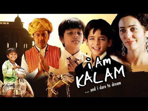 I Am Kalam Full Movie | Hindi Motivational Movie | Gulshan Grover Movie | Inspirational Hindi Movie