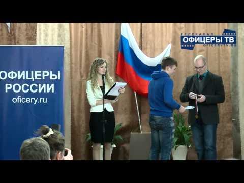 ОФИЦЕРЫ РОССИИ наградили победителей турнира по пулевой стрельбе