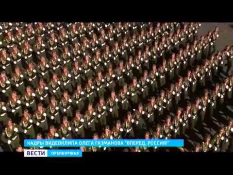 Новый патриотический клип Олега Газманова к юбилею Победы набрал уже миллион просмотров