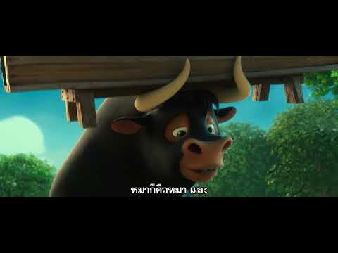 Ferdinand - Weird Is The New Normal Clip (ซับไทย)