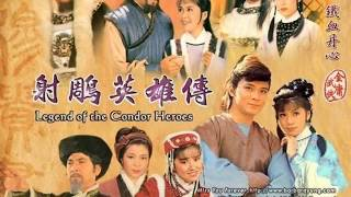 Nonton Legend Of The Condor Heroes I  1983                                   Full Version By Tkviper Film Subtitle Indonesia Streaming Movie Download