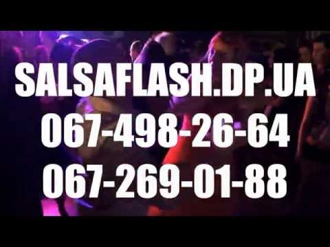 Salsaflash.dp.ua Latin American Social Dance Studio Ukraine 2015