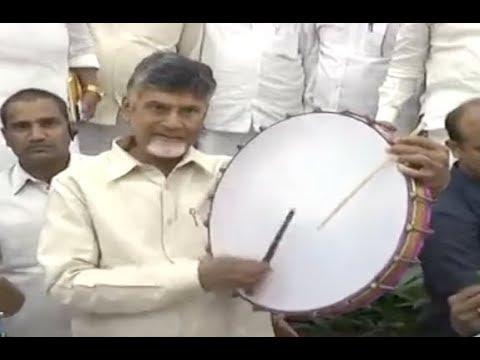 చంద్రబాబు డప్పు ఎంత బాగా వాయిస్తున్నాడో చూడండి...Chandrababu Palying Teenamar Dappu Daruvu Video...