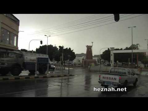 طريق الملك فهد - بلجرشي