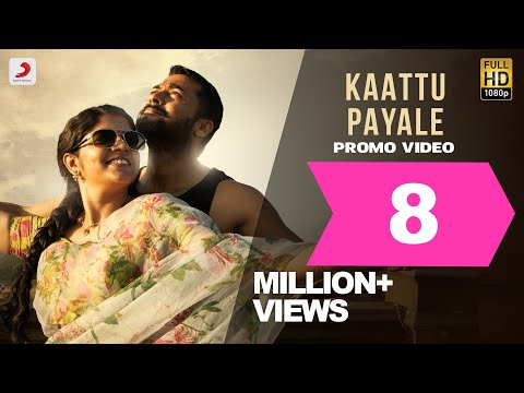 சூரைப்போற்று   திரைப்பட காட்டு பயலே.... பாடல்  Soorarai Pottru  Kaattu Payale Video Promo | Suriya, Aparna | G.V. Prakash Kumar | Sudha Kongara