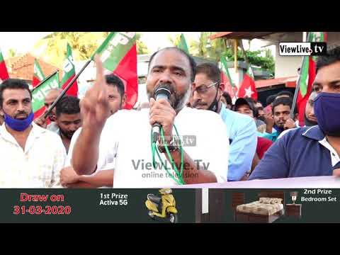 Riyaz Farangipete, SDPI Ullal protest against Kalladka prabhakar bhat for his Provocative speech.