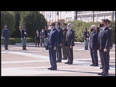Ο Πρόεδρος της Αιγύπτου κατέθεσε στεφάνι στο Μνημείο του Άγνωστου Στρατιώτη