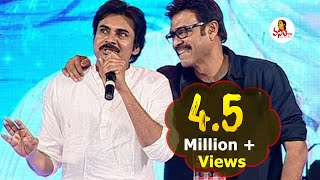 Video Suma Funny Questions to Pawan Kalyan & Venkatesh At Gopala Gopala Audio Launch MP3, 3GP, MP4, WEBM, AVI, FLV Desember 2018