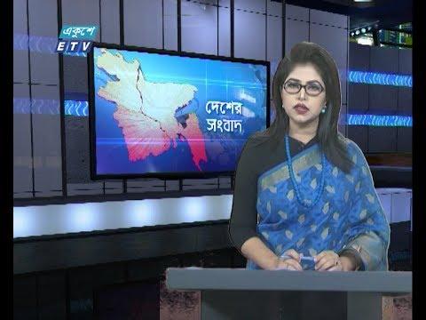 07 PM News || ০৭ টার সংবাদ || 29 May 2020 || ETV News