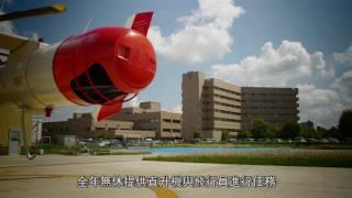 FedEx客戶成功案例: Aero Asahi [30s HK]
