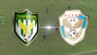 Фінал Кубка області (перший тайм), 14.10.2015