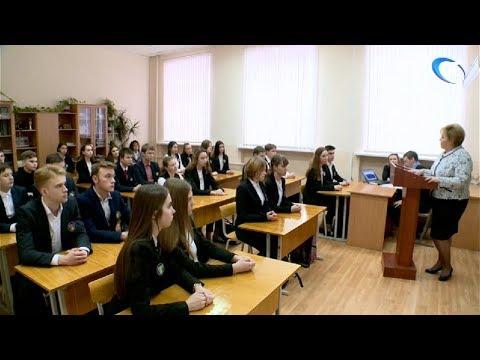 Елена Писарева провела урок конституции у старшеклассников школы №2