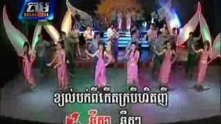 Khmer Music - chird chird