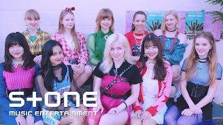 Download Lagu 유학소녀 (UHSN) - 팝시클 (POPSICLE) Music Video Mp3