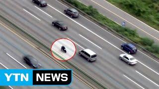 فيديو | الشرطة الكورية تطارد سعودياً يقود دراجته النارية بسرعة جنونية