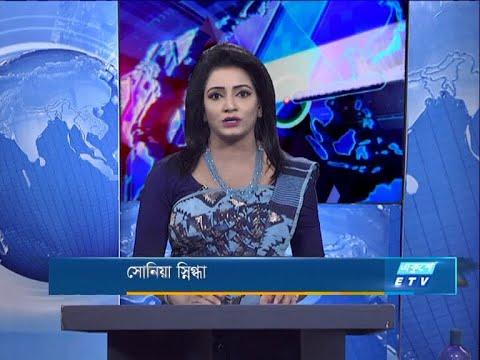 07 Pm News || সন্ধ্যা ৭টার সংবাদ || 21 November 2020 || ETV News
