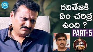 Video Bandla Ganesh Exclusive Interview - Part #5 | Frankly With TNR | Talking Movies With iDream MP3, 3GP, MP4, WEBM, AVI, FLV Oktober 2018