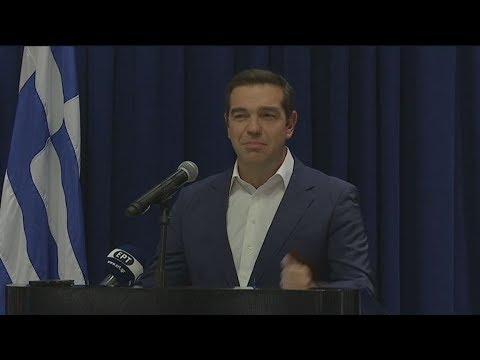 Αλ. Τσίπρας: Χάρη στις προσπάθειες του λαού μας, η Ελλάδα γυρίζει σελίδα