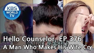 Video A mom is obsessed with the marines ever since her son enlisted[HelloCounselor Sub:ENG,THA/2018.8.20] MP3, 3GP, MP4, WEBM, AVI, FLV Maret 2019