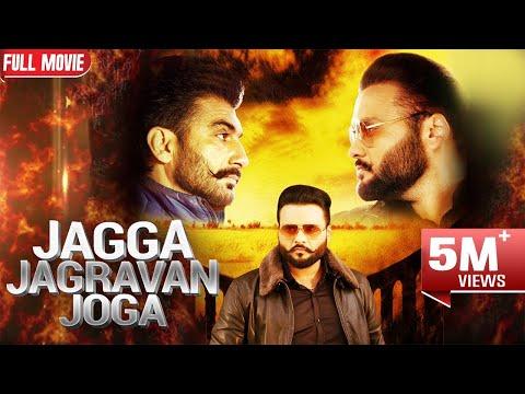 Jagga Jagravan Joga | Official Movie | Kulbir Jhinjer | Latest Punjabi Movie 2020 | Jivi Records