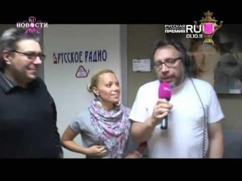 «Русские Перцы» помогут выучить ПДД (видео)