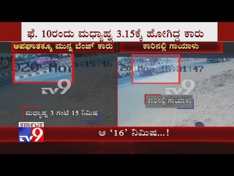 Bellary Car Accident: Speeding Benz Goes At 3:15pm, Returns With Injured In Another Car At 3:31pm