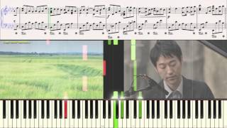 Yiruma - Kiss the Rain (75 % speed) (Ноты для фортепиано) (piano cover)