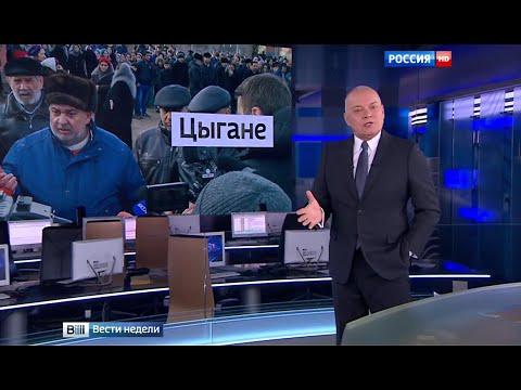 Плехановцам надоело платить за табор - DomaVideo.Ru