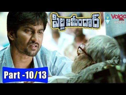 Pilla Zamindar Telugu Full Movie Parts 10/13 || Nani, Hari priya, Bindu Madhavi || 2016