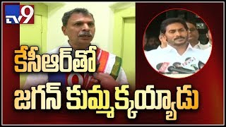 congressleadertulasireddyonktrandjaganmeettv9
