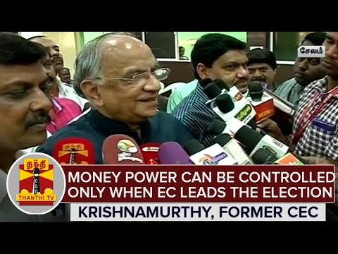 Money-Power-Can-Be-Controlled-Only-When-EC-Leads-The-Election--Krishnamurthy-Former-C-E-C