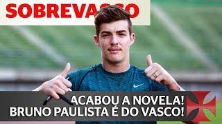 Depois de muita lenga-lenga, Bruno Paulista finalmente foi contratado pelo Vasco! No vídeo de hoje, comentamos as expectativas em relação ao jogador! Confere aí!curta nossa Fan-page no Facebook: http://facebook.com/sobrevascoentre no nosso grupo fechado no Facebook: https://www.facebook.com/groups/576873982492588siga nosso twitter: http://twitter.com/sobrevascoentre no nosso grupo no Telegram: https://telegram.me/SobreVasco