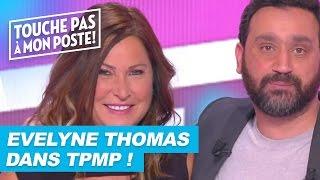 Video Evelyne Thomas dans TPMP : bonne ou mauvaise idée ? MP3, 3GP, MP4, WEBM, AVI, FLV Juni 2017