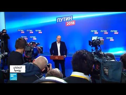 العرب اليوم - شاهد: تحديات داخلية وخارجية أمام بوتين في ولايته الرئاسية الرابعة