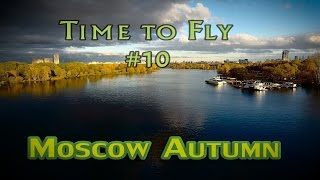 Time to Fly #10 - Moscow from bird's eye viewAutumn in Moscow - is time, when leaves are turning brilliant colors and falling to the ground. It's new chance to wash away the rain all the failures and breathe the fresh air of the future, in which the sky is clear and cloudless, transparent and weightless.Nature at autumn - is fantastically wonderful. There are places, that are shown on this video:- Muzeon Park and the monument to Peter I- Christ the Savior Cathedral- Strogino district and Moscow RiverMy pages:VK: https://vk.com/timetoflyFacebook: https://www.facebook.com/alexander.milovidov.7Instagramm: https://www.instagram.com/alexandermilovidov/Music: Above & Beyond - Oceanic (Soty Chillout Mix)
