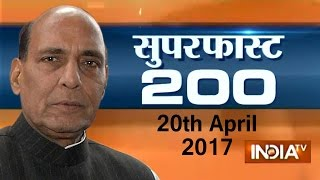 Superfast 200 | 20th April, 2017, 5:00pm ( Part 1 ) - India TV