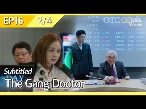 [CC/FULL] The Gang Doctor(Yong-pal) EP16 (2/4) | 용팔이