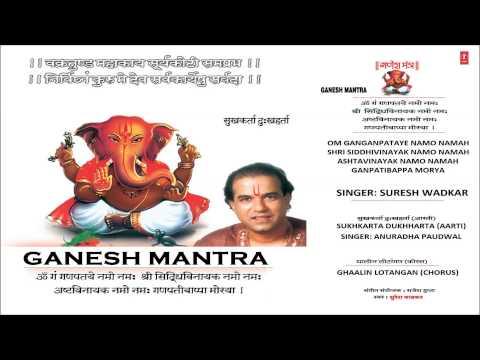 Video Ganesh Mantra Suresh Wadkar, Sukhkarta Dukhharta, Ghaalin Lotangan By Anuradha Paudwal I Full Audio download in MP3, 3GP, MP4, WEBM, AVI, FLV January 2017