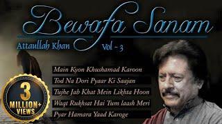 Download Lagu Bewafa Sanam Vol - 3 | Attaullah Khan Sad Songs | Popular Pakistani Romantic Songs Mp3
