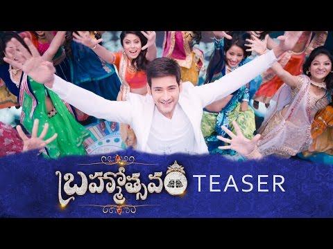 Brahmotsavam Telugu Movie Teaser | Mahesh Babu, Kajal Aggarwal, Samantha, Pranitha