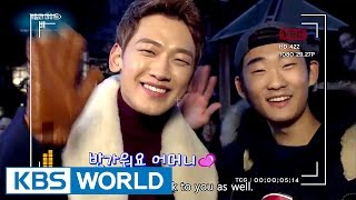 Guerrilla Date with Rain [Entertainment Weekly / 2017.01..16] full download video download mp3 download music download