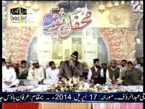 Tasleem Sabri at Mehfil-e-Shab-e-Noor 2014 Irfan House Java,Rawalpindi Part 2