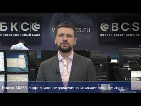 Всередине осени прибыль «Дикси» составила 25 млрд руб.