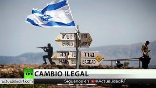 Ola de rechazo por deseo de EE.UU. de cambiar estatus de Altos del Golán