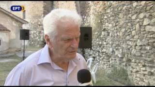 Τηλεοπτικό ρεπορτάζ της ΕΤ3 για την εκδήλωση για τους βασανισθέντες της χούντας