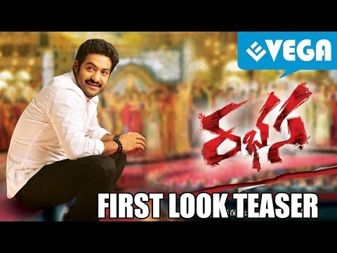 Videos Trailers ntr rabhasa first look teaser