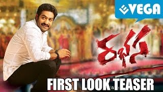 Rabhasa - First Look Teaser
